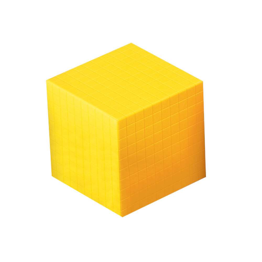 how to find the base of a cube